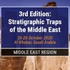 3rd Edition: Stratigraphic Traps of the Middle East - Call for Posters