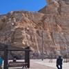 Field Trip - Fractured Reservoirs Characterization, Jabal Hafit, Al Ain, UAE