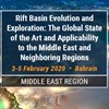 AAPG Rift Basin Evolution and Exploration: The Global State of the Art and Applicability to the Middle East and Neighboring Regions – Event Review