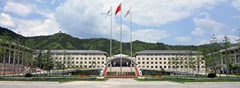 Beijing, China Sinopec Conference Center