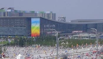 Beijing, China - China National Convention Center